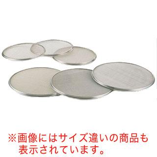 【まとめ買い10個セット品】SA18-8替アミ 21cm用 7メッシュ