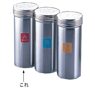 【まとめ買い10個セット品】TKG 18-8調味缶 特大 A (調味料)【 調味料入れ 容器 調味缶 ステンレス 】 【ECJ】