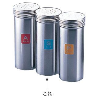 【まとめ買い10個セット品】TKG 18-8調味缶 特大 S (しお)【 調味料入れ 容器 調味缶 ステンレス 】 【ECJ】