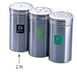 【まとめ買い10個セット品】『 調味料入れ 容器 調味缶 ステンレス 』TKG18-8ステンレス 調味缶 特中 G[にんにく]