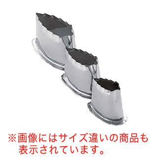 【まとめ買い10個セット品】SA18-8ツバ付抜型 木の葉 中