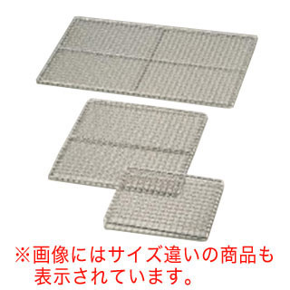 【まとめ買い10個セット品】SA業務用焼網・ストロング 27号