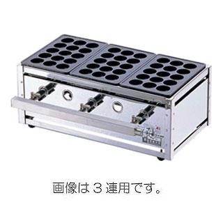『 たこ焼き器 ガス たこ焼き 』関東式たこ焼器 15穴 ET-154 LPガス【 メーカー直送/後払い決済不可 】