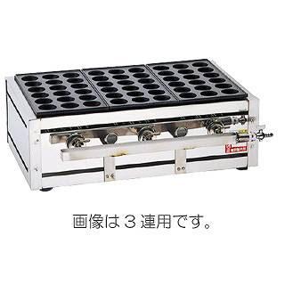 『 たこ焼き器 ガス たこ焼き 』大だこ焼器 18穴 ETL-185 LPガス【 メーカー直送/代金引換決済不可 】