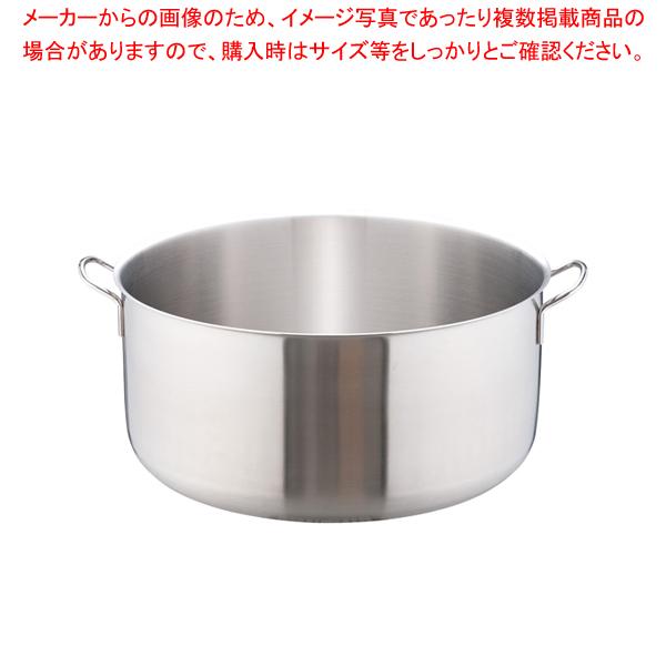ムラノ インダクション 18-8外輪鍋 (蓋無)60cm【 両手鍋 IH IH対応 】 【ECJ】