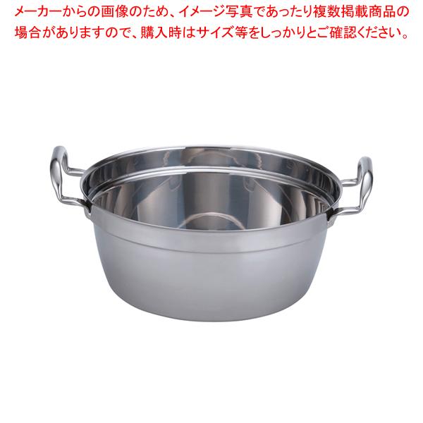 SAパワー・デンジ 円付鍋 30cm 【ECJ】