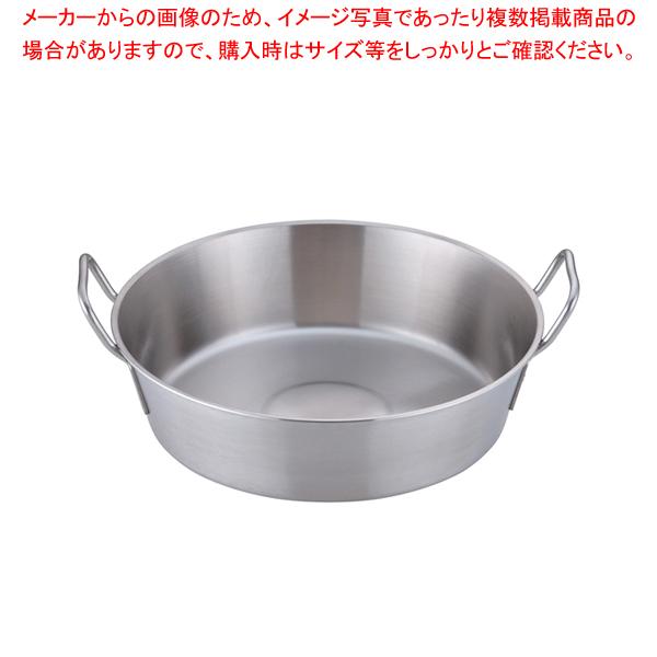 SA パワー・デンジ 揚鍋 33cm【 天ぷら鍋 天ぷら 鍋 揚げ鍋 IH対応 】 【ECJ】
