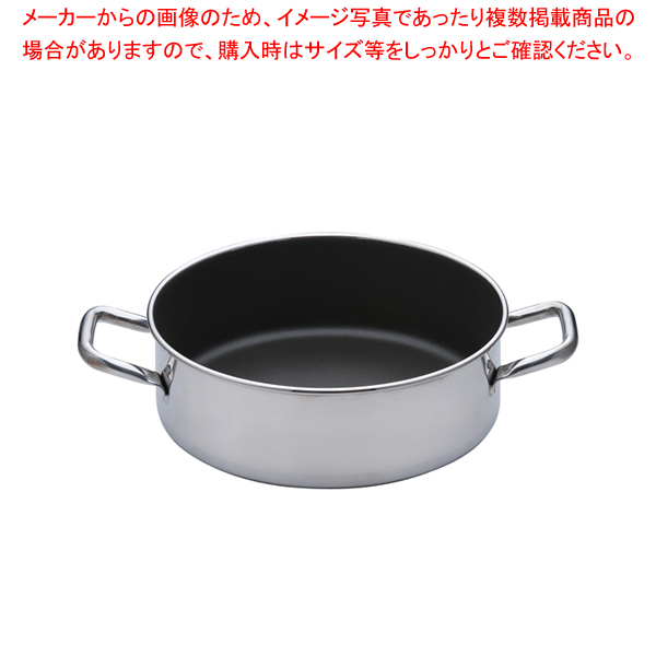 SAパワー・デンジ アルファ 外輪鍋 33cm(蓋無)【 両手鍋 IH IH対応 】 【ECJ】