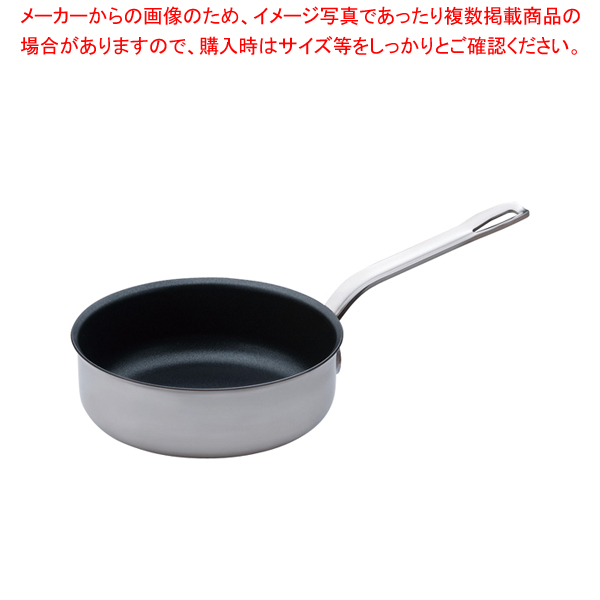 SAパワー・デンジ アルファ ソテーパン 18cm(蓋無)【 片手鍋 IH IH対応 】 【ECJ】