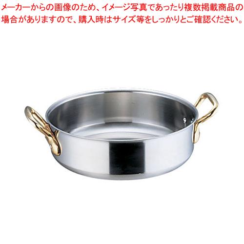 SAスーパーデンジ 外輪鍋(蓋無) 36cm【ECJ】【 外輪鍋 】