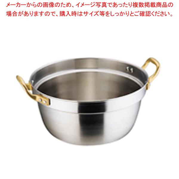 SAスーパーデンジ 円付鍋 42cm 《新型ハンドル》 【ECJ】