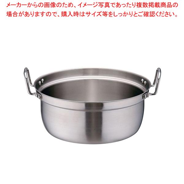 プロデンジ 円付鍋 39cm 【ECJ】