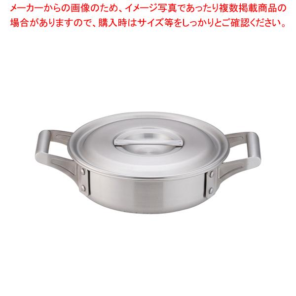 18-10ロイヤル 外輪鍋 XSD-210 【ECJ】