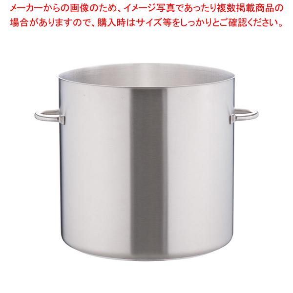 モービルプロイノックス寸胴鍋 (蓋無) 5933.50 50cm 【ECJ】
