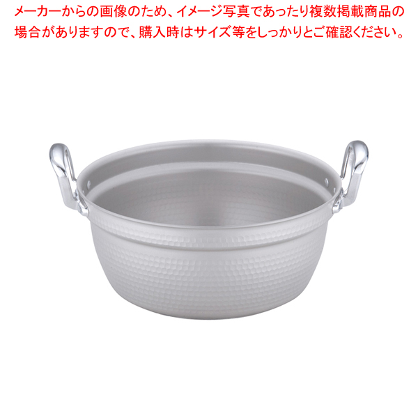 エレテック アルミ料理鍋 33cm 【ECJ】