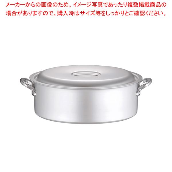アルミ マイスター外輪鍋 54cm【 外輪鍋 】 【ECJ】