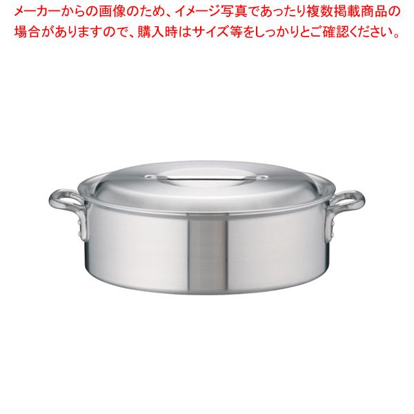 アルミDON外輪鍋 48cm【 外輪鍋 】 【ECJ】