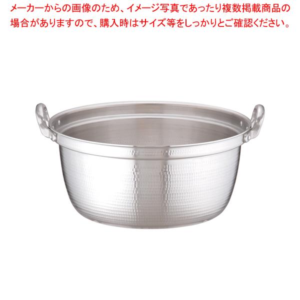 アルミDON打出円付鍋 54cm 【ECJ】