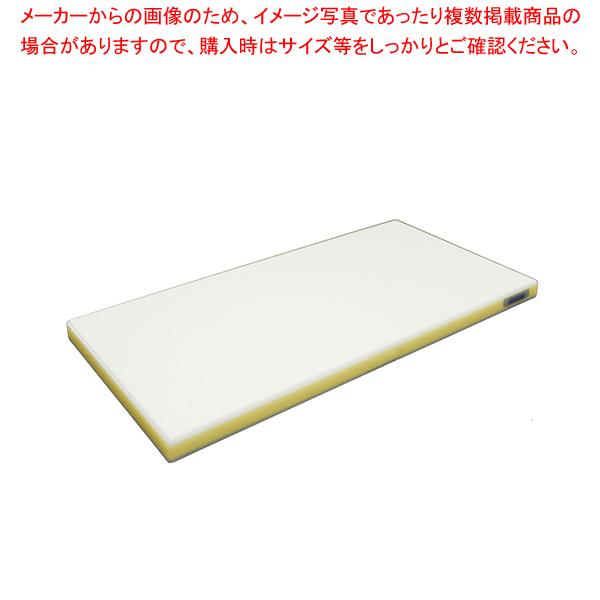 ポリエチレン・かるがるまな板標準 600×350×H25mm Y【ECJ】<br>【メーカー直送/代引不可】