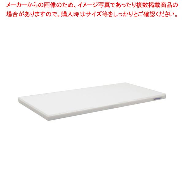 ポリエチレン・軽量おとくまな板 4層 900×400×H25mm W【ECJ】【まな板 業務用】
