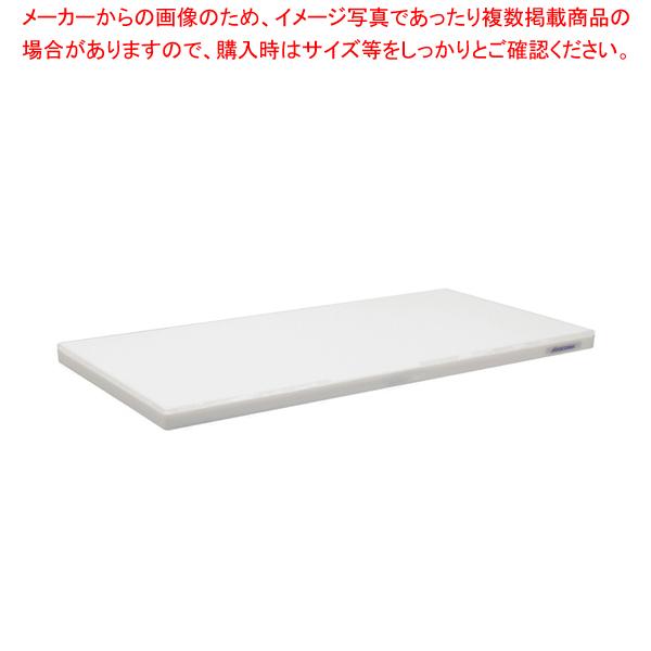 ポリエチレン・軽量おとくまな板 4層 1000×450×H30mm W【ECJ】【まな板 業務用】