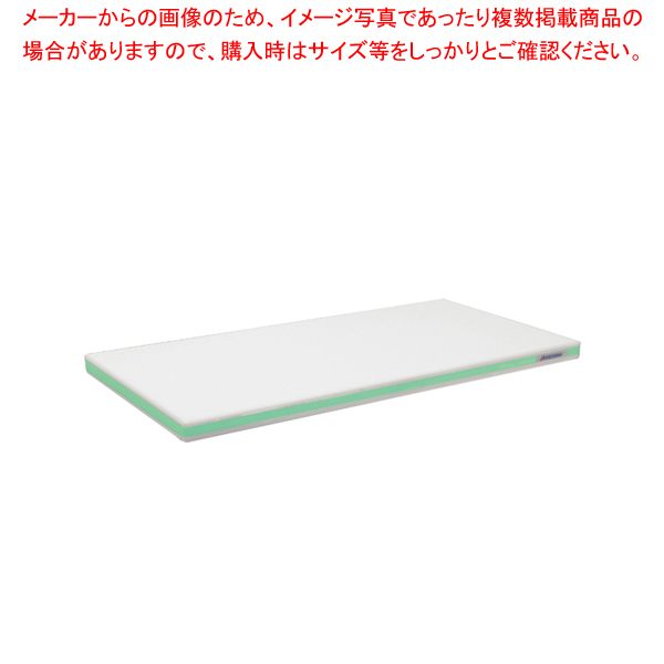 ポリエチレン・軽量おとくまな板 4層 600×300×H25mm G【ECJ】【まな板 業務用】