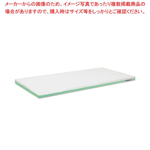 ポリエチレン・軽量おとくまな板 4層 900×400×H25mm G【ECJ】【まな板 業務用】
