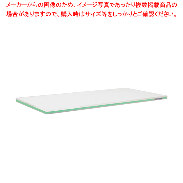 ポリエチレン・軽量おとくまな板 4層 1500×450×H30mm G【ECJ】【まな板 業務用】