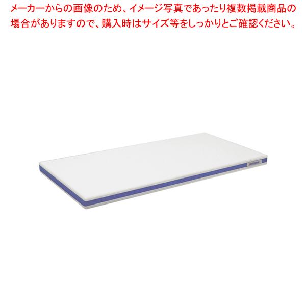 ポリエチレン・軽量おとくまな板 4層 600×350×H25mm 青【ECJ】【まな板 業務用】