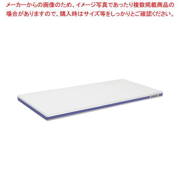 ポリエチレン・軽量おとくまな板 4層 700×350×H25mm 青【ECJ】【まな板 業務用】
