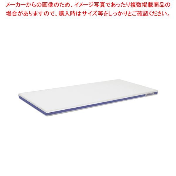 ポリエチレン・軽量おとくまな板 4層 750×350×H25mm 青【ECJ】【まな板 業務用】
