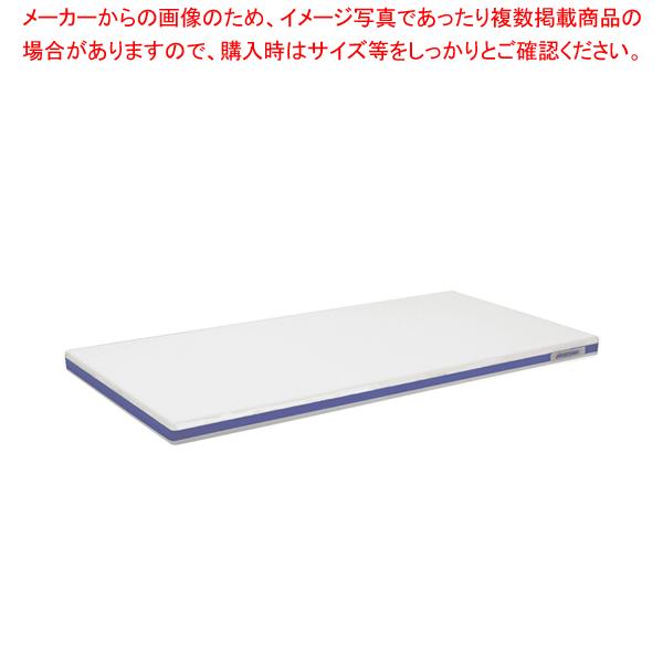 ポリエチレン・軽量おとくまな板 4層 800×400×H25mm 青【ECJ】【まな板 業務用】