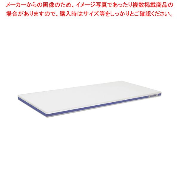 ポリエチレン・軽量おとくまな板 4層 900×400×H25mm 青【ECJ】【まな板 業務用】