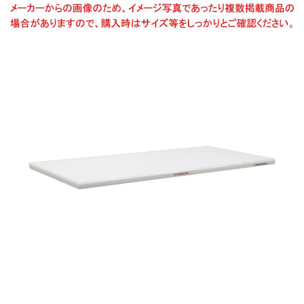 ポリエチレン・抗菌軽量おとくまな板 4層 1500×450×H30mm W【ECJ】【まな板 抗菌 業務用】