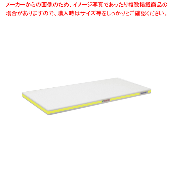 ポリエチレン・抗菌軽量おとくまな板 4層 600×300×H25mm Y【ECJ】【まな板 抗菌 業務用】
