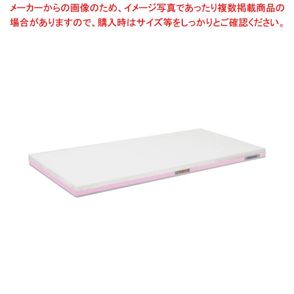ポリエチレン・抗菌軽量おとくまな板 4層 700×350×H25mm P【ECJ】【まな板 抗菌 業務用】