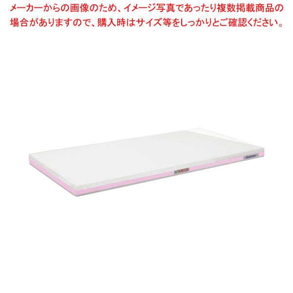 ポリエチレン・抗菌軽量おとくまな板 4層 800×400×H25mm P【ECJ】【まな板 抗菌 業務用】