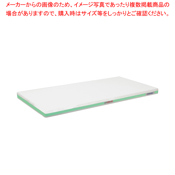 ポリエチレン・抗菌軽量おとくまな板 4層 700×350×H25mm G【ECJ】【まな板 抗菌 業務用】