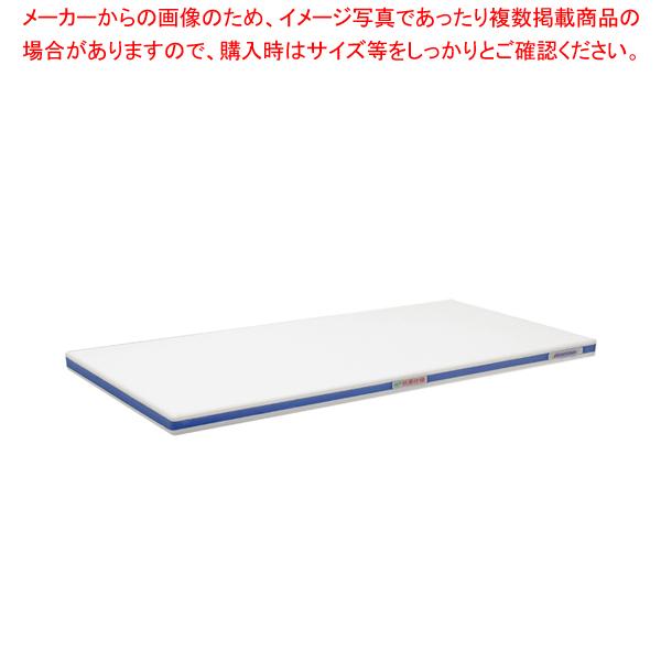 ポリエチレン・抗菌軽量おとくまな板 4層 900×400×H25mm 青【ECJ】【まな板 抗菌 業務用】