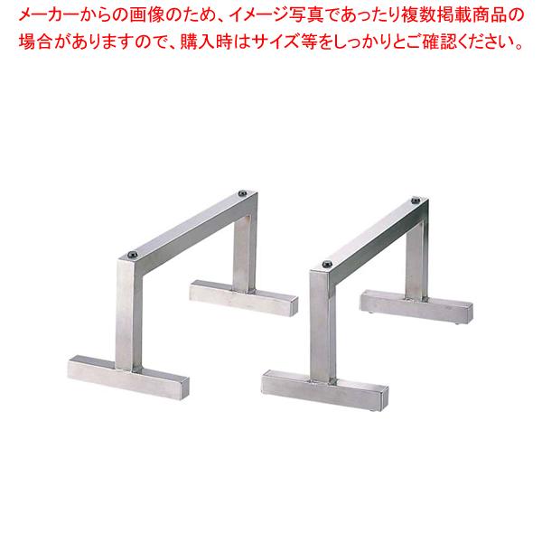 18-8 まな板用脚(2ヶ1組) 30cm【 便利商品 】 【ECJ】