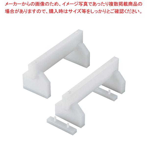 プラスチック高さ調整付まな板用脚 45cm H180mm 【ECJ】