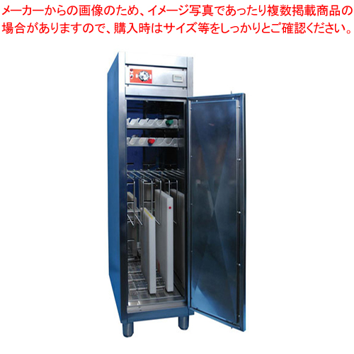 熱風式スリム型庖丁まな板殺菌庫 HESD-680【 メーカー直送/代引不可 】 【ECJ】