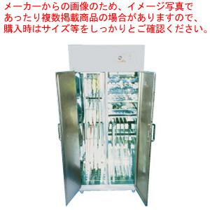 ふきん・庖丁・まな板殺菌消毒庫 とりぷるくん HES-660【 メーカー直送/代引不可 】 【ECJ】