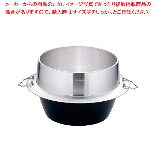 アルミイモノ 羽釜 (カン付) 36cm【 アルミ製鋳物羽釜 】 【ECJ】