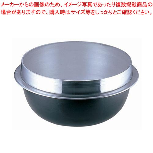 アルミイモノ 新型そば釜 52cm 【ECJ】