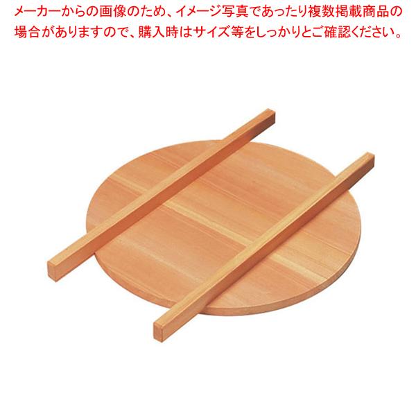 サワラ 釜蓋 58cm【 そばゆで釜 】 【ECJ】