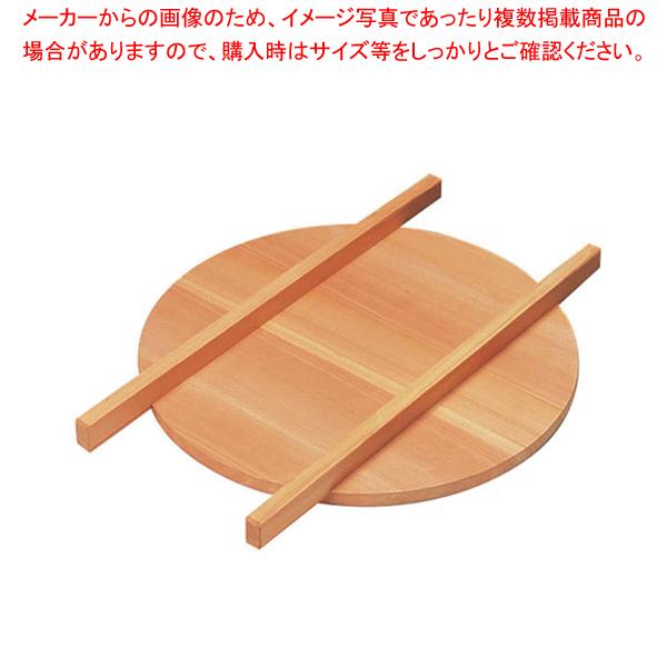 サワラ 釜蓋 60cm【 そばゆで釜 】 【ECJ】