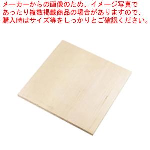 SA木製麺台 小【 そば 蕎麦 うどん パスタ 麺台 めん台 】 【ECJ】