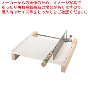 木製 麺切カッター 12型 【ECJ】