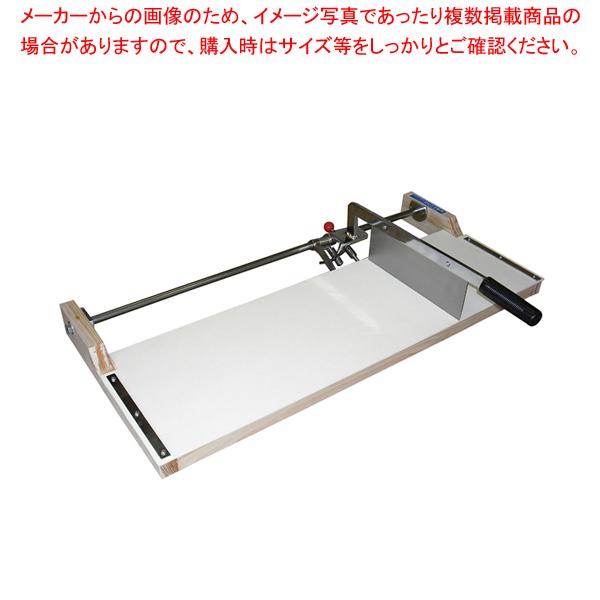 スライド式 麺切台 【ECJ】【そば 蕎麦 うどん パスタ 麺台 めん台 】